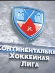 In addition to the  game for your phone, you can download KHL 2013 for free.
