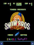 In addition to the  game for your phone, you can download Snow bros for free.