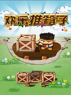 Download free mobile game: Happy Porter - download free games for mobile phone