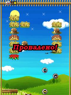 لعبة Falling 6.jpg
