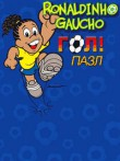 In addition to the  game for your phone, you can download Ronaldinho Gaucho: Goal puzzle for free.