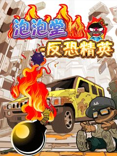 Download free mobile game: Counter-strike - download free games for mobile phone