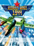 In addition to the  game for your phone, you can download Assault wings 1944 for free.
