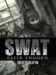 In addition to the free mobile game Swat sniper life and death for X2 download other Nokia X2 games for free.