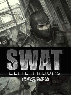 Download free mobile game: Swat sniper life and death - download free games for mobile phone