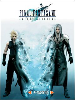 Download free mobile game: Final fantasy 7: Advent children - download free games for mobile phone