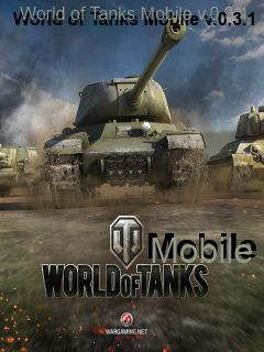 Download free mobile game: World of tanks mobile - download free games for mobile phone