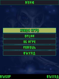 ���� Invaders 2.jpg