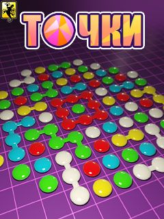Download free mobile game: Dots - download free games for mobile phone