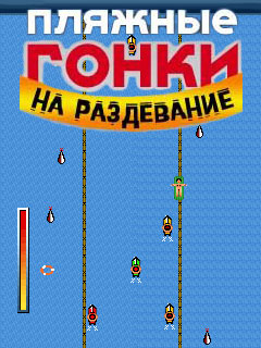 Download free mobile game: Aqua racing sех - download free games for mobile phone