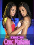 In addition to the  game for your phone, you can download Bad girls: Seks Maiami for free.