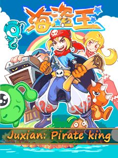 Download free mobile game: Juxian: Pirate king - download free games for mobile phone