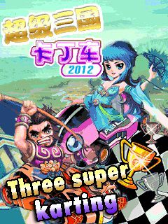 Download free mobile game: Three super karting 2012 - download free games for mobile phone