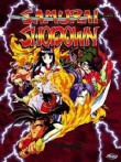 In addition to the free mobile game Samurai Shodown for E52 download other Nokia E52 games for free.