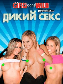Download free mobile game: Girls gone wild: Wildest sех - download free games for mobile phone