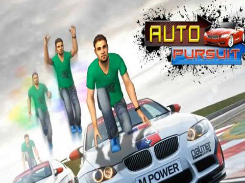 ألعاب جديدة دفعة واحدة !!!,بوابة 2013 1_auto_pursuit.jpg