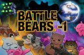 In addition to the game The Sims 3 for iPhone, iPad or iPod, you can also download BATTLE BEARS -1 for free