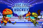 In addition to the game Escape Game: Hospital for iPhone, iPad or iPod, you can also download Chop Chop Hockey for free