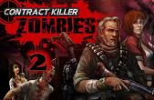 In addition to the game Smash cops for iPhone, iPad or iPod, you can also download Contract Killer: Zombies 2 for free