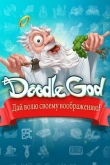 In addition to the game Kingdom Rush Frontiers for iPhone, iPad or iPod, you can also download Doodle God for free