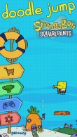 In addition to the game Tiny Planet for iPhone, iPad or iPod, you can also download Doodle Jump Sponge Bob Square pants for free