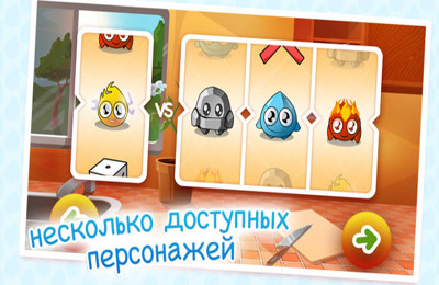 Screenshots of the Droppy: Adventures game for iPhone, iPad or iPod.
