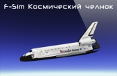 In addition to the game Blood & Glory: Legend for iPhone, iPad or iPod, you can also download F-Sim Space Shuttle for free
