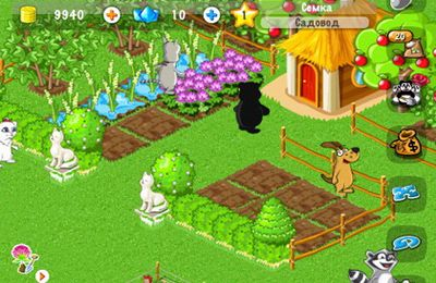 Screenshots of the Funny farm game for iPhone, iPad or iPod.
