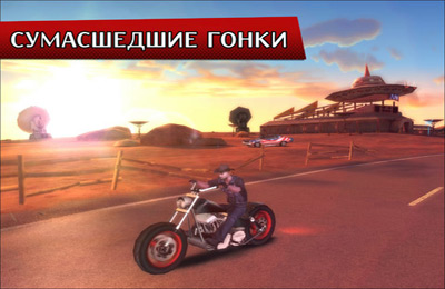 Screenshots of the Gangstar Vegas game for iPhone, iPad or iPod.