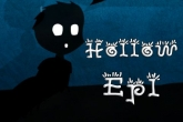 Download Hollow Epl iPhone, iPod, iPad. Play Hollow Epl for iPhone free.
