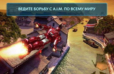 Screenshots of the Iron Man 3 – The Official Game game for iPhone, iPad or iPod.