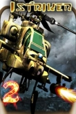 In addition to the game Gravity Guy for iPhone, iPad or iPod, you can also download iStriker 2: Air Assault for free