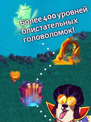 Screenshots of the Jewel Mania: Halloween game for iPhone, iPad or iPod.