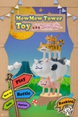 In addition to the game  for iPhone, iPad or iPod, you can also download MewMew Tower Toy for free