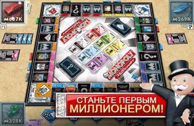 millionaire monopoly online game
