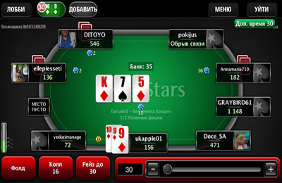 poker stars.net