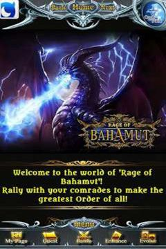 Screenshots of the Rage of Bahamut game for iPhone, iPad or iPod.