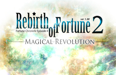 Screenshots of the Rebirth of Fortune 2 game for iPhone, iPad or iPod.