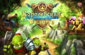 In addition to the game Zombie Attack – Hidden Objects for iPhone, iPad or iPod, you can also download Royal Defense for free