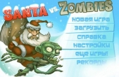 In addition to the game Deer Hunter: Zombies for iPhone, iPad or iPod, you can also download Santa vs Zombies 3D for free