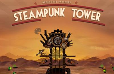 ألعاب جديدة دفعة واحدة !!!,بوابة 2013 1_steampunk_tower.jp