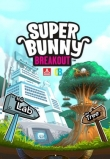 In addition to the game NBA 2K13 for iPhone, iPad or iPod, you can also download Super Bunny Breakout for free