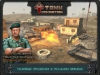 In addition to the game Get Gravel! for iPhone, iPad or iPod, you can also download Tank Domination for free