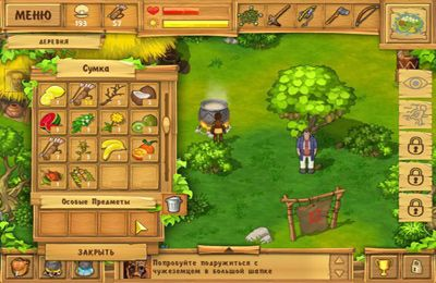 Game The Island Castaway 3