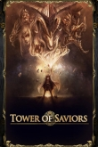 In addition to the game Bloons TD 4 for iPhone, iPad or iPod, you can also download Tower of Saviors for free