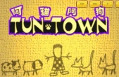 In addition to the game Chicken Revolution 2: Zombie for iPhone, iPad or iPod, you can also download Tun town. DOS classic edition for free