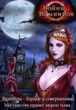 In addition to the game 3D Chess for iPhone, iPad or iPod, you can also download Vampire War for free