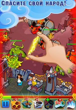 Screenshots of the Zeus Defense game for iPhone, iPad or iPod.