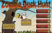 In addition to the game Battleship Craft for iPhone, iPad or iPod, you can also download Zombie Duck Hunt for free