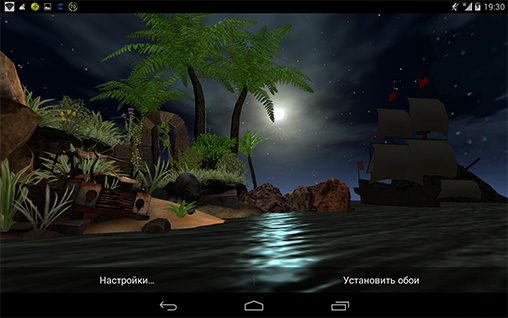 island HD live wallpaper for Android. Lost island HD free download ...